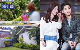 """Đài MBC bị cáo buộc ghi hình bất hợp pháp để """"săn"""" được tin Song Joong Ki và Song Hye Kyo ở chung villa"""