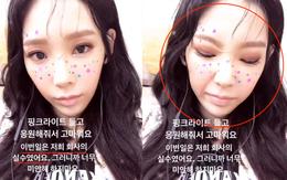 Taeyeon đăng clip nhăn mặt, chỉ điểm SM có lỗi trong vụ việc sàm sỡ gây chấn động