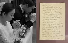 Sau Bi Rain, đến lượt Kim Tae Hee viết thư tay gửi chồng và fan nhân đám cưới