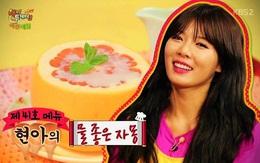 """Công thức salad bưởi giữ dáng, đẹp da """"14 giây thần thánh"""" của HyunA"""