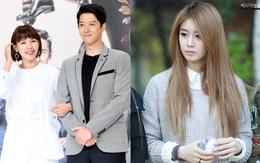 Khi Jiyeon vẫn giữ im lặng, người mới của Lee Dong Gun mơ mộng kể về chuyện tình cảm