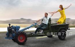 """Cười vỡ bụng với điệu nhảy đôi lãng mạn trong La La Land dưới bàn tay các """"thánh"""" Photoshop"""