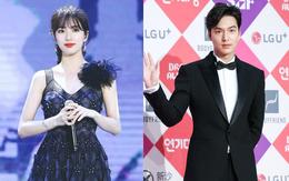 Suzy ngập ngừng chia sẻ về chuyện tình cảm hiện tại với Lee Min Ho