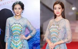 """""""Đụng hàng"""" váy với Hoa hậu Đỗ Mỹ Linh, nhưng Văn Mai Hương lại trông già hơn hẳn vì chọn nhầm phụ kiện kiểu... quý bà"""