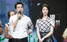 """Lưu Diệc Phi - Song Seung Hun chia tay nhau vì áp lực của """"lệnh cấm Hàn""""?"""