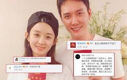 """Netizen mỉa mai tin Triệu Lệ Dĩnh - Phùng Thiệu Phong kết hôn: """"Chỉ cần đi khách sạn vài lần là có danh phận"""""""