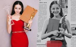 """Báo lớn đồng loạt chỉ trích việc Địch Lệ Nhiệt Ba ôm 2 cúp, trở thành """"Thị hậu Kim Ưng 2018"""""""