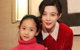 Ngoài Phạm Thừa Thừa, Phạm Băng Băng còn có cô em họ hứa hẹn sẽ thành mỹ nhân tương lai của Cbiz