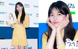 Suzy lần đầu lộ diện hậu hẹn hò Lee Dong Wook: Mặt béo nhưng vẫn khiến cả trung tâm thương mại náo loạn vì quân đoàn fan