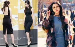 """Nữ phụ sinh năm 1996 của """"Great Seducer"""": Áp đảo toàn tập nữ chính hệt như Kim Ji Won"""