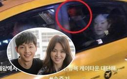"""Song Hye Kyo """"say khướt"""" tại New York, được ông xã Song Joong Ki dìu lên taxi?"""