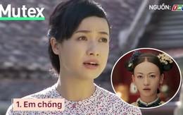 """Dân mạng tìm ra Nguỵ Anh Lạc phiên bản Việt khi xem nàng dâu này """"xử"""" từng người ở nhà chồng!"""