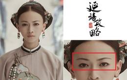 Để ý mới thấy, nhân vật trong Diên Hi Công Lược đều bộc lộ bản chất qua chính cặp lông mày
