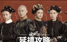 """Mức catse ít ỏi của dàn diễn viên drama hot nhất hiện nay """"Diên Hi Công Lược"""" được hé lộ"""