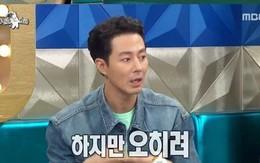 """Nam tài tử Jo In Sung thổ lộ """"Ai mà làm bạn gái tôi sẽ khổ lắm"""" và phụ nữ khắp nơi ùn ùn đến """"xin được khổ"""""""