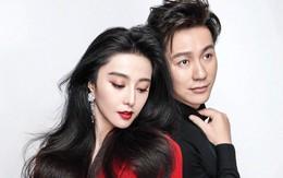 Lý Thần xoá bài đăng về Phạm Băng Băng, nghi vấn mối quan hệ của cặp đôi đang gặp khủng hoảng?