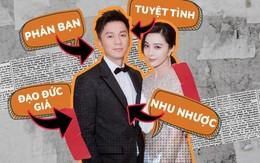 Sự thật về Lý Thần: Chồng sắp cưới của Phạm Băng Băng là kẻ đạo đức giả, phản bội bạn bè?
