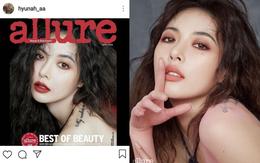 """Hơn 1 tuần sau khi bị Cube """"đuổi hụt"""", HyunA đã lộ diện với động thái tưởng như không có gì mà đầy ẩn ý"""