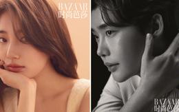 Vừa tỏ tình trong lễ trao giải, Lee Jong Suk và Suzy giờ còn tung hình tạp chí đôi đẹp lung linh