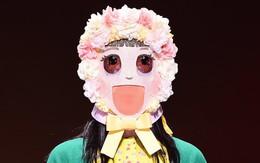 Thần tượng xinh đẹp nhất Produce 101 xuất hiện trên show hát giấu mặt
