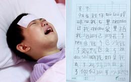 Bức thư gửi bố của bé gái mắc ung thư máu: Nếu con đi rồi, mẹ sẽ trở về, gia đình mình sẽ sống hạnh phúc