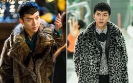 """Hoa Du Ký: Ngộ Không Lee Seung Gi lúc nào cũng diện áo lông """"hổ báo cáo chồn"""" và sự thật về chiếc áo này sẽ khiến bạn bất ngờ"""