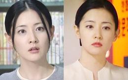 """Chơi hộ thử thách 20 năm cho """"Nàng Dae Jang Geum"""" Lee Young Ae, netizen tròn mắt vì nhan sắc huyền thoại của cô"""