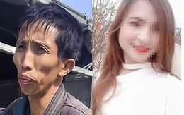 """Kẻ chủ mưu sát hại nữ sinh giao gà: Bị triệu tập ít nhất 2 lần nhưng phải thả về vì khai báo kín kẽ, """"trưng"""" ra các bằng chứng ngoại phạm"""