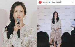 Dính tin đồn ly hôn chỉ vì xóa vài bức hình, Song Hye Kyo vừa tung nhẹ loạt ảnh cho dân tình thỏa sức ngắm đây này!