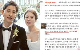 Sau tất cả, 2 công ty đại diện Song Song chính thức lên tiếng về tin đồn ly hôn và cương quyết không trả lời riêng