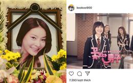 """Giữa cơn bão vụ án sao nữ """"Vườn sao băng"""" được lật lại sau 10 năm, Goo Hye Sun bất ngờ lên tiếng"""