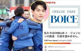 """Chuyện thật như đùa: 3.200 fan Nhật lập kiến nghị mong Jonghyun ở lại CNBLUE, van xin Yong Hwa """"hãy cứu lấy anh ấy"""""""