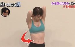 Học huấn luyện viên Nhật Bản cách giảm 5cm vòng eo chỉ trong 2 tuần nhờ 3 bước đơn giản