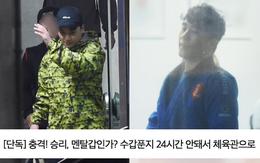 Nóng: Seungri vui vẻ đi tập gym sau khi tòa án hủy lệnh bắt, công chúng Hàn và quốc tế phẫn nộ, fan Việt vẫn bênh