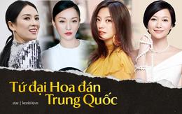 """""""Tứ đại Hoa Đán"""" lừng lẫy sau bao năm: Triệu Vy chưa được mặc áo cưới, Châu Tấn yêu đồng tính với con gái tình địch?"""