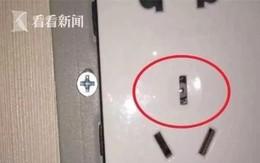 Thuê phòng khách sạn, cặp đôi phát hiện camera ẩn trong ổ điện 5 chấu nhưng lời giải thích của nhân viên lại gây rùng mình hơn cả