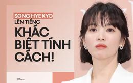 Song Joong Ki đệ đơn ly hôn, Song Hye Kyo đã chính thức lên tiếng!