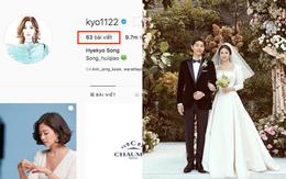 """Chính thức ly dị, Song Hye Kyo đã có động thái đầu tiên: """"Khai tử"""" ảnh cưới, toàn bộ dấu vết về chồng trên Instagram"""