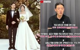 """SỐC: Blogger nổi tiếng tiết lộ Song Hye Kyo là người đề nghị ly hôn đầu tiên, bị Song Joong Ki """"cướp"""" quyền thông báo"""