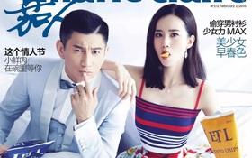 Ngô Kỳ Long - Lưu Thi Thi sẽ tổ chức đám cưới 3 ngày 2 đêm với chi phí ước tính 35 tỷ đồng