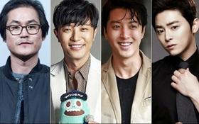 Bạn sẽ không tin những nam diễn viên xứ Hàn này bằng tuổi nhau đâu!
