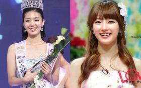 """Những thí sinh """"na ná"""" mỹ nhân đình đám châu Á vẫn thất bại thảm hại khi thi sắc đẹp"""