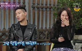 Song Ji Hyo tiết lộ về chuyện gặp mặt riêng Gary ngoài công việc