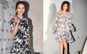Song Ji Hyo lộ nếp nhăn và mặt bóng dầu, Sooyoung khoe chân dài trong sự kiện