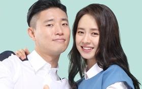 """Fan Hàn phát ngán trước """"tình ảo"""" dai dẳng của Monday Couple"""