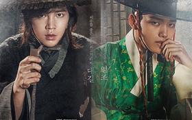 """Jang Geun Suk đụng độ quyết liệt Yeo Jin Goo trong """"Jackpot"""""""