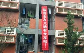 """Trung Quốc: Nam sinh năm 2 """"thoát ế"""", cả ký túc xá hân hoan treo băng rôn chúc mừng"""