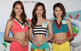 Hết bị chê, nhan sắc top 30 Hoa hậu Hồng Kông 2016 lại gây bất ngờ vì... xinh quá