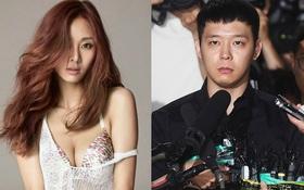 Showbiz Hàn nửa đầu năm 2016: Bê bối tình tiền, ma túy, bạo lực... gia tăng đột biến
