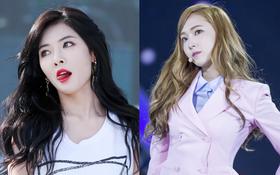 """Sao Hàn thừa nhận """"sợ ra mặt"""" những người nổi tiếng này"""